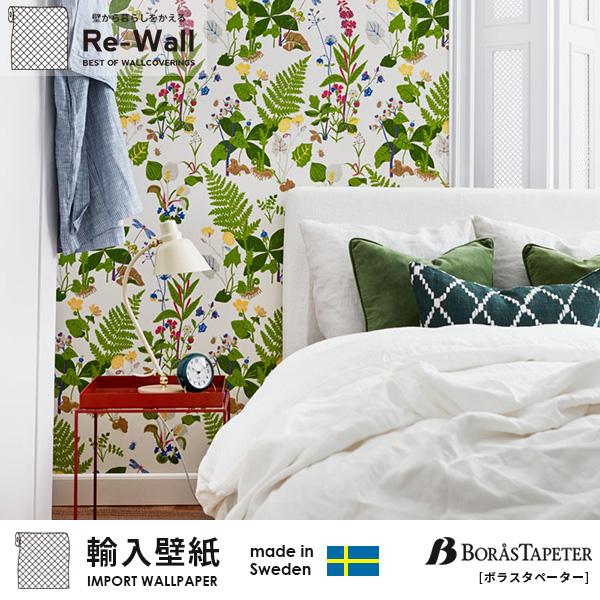 壁紙 はがせる 輸入壁紙 スウェーデン製 BORASTAPETER ボラスタペーター Scandinavian Designers II 巾53cmx長さ10.05m 花柄 葉柄 貼ってはがせる壁紙 フリース壁紙 はがせる壁紙 賃貸 diy おしゃれ 北欧