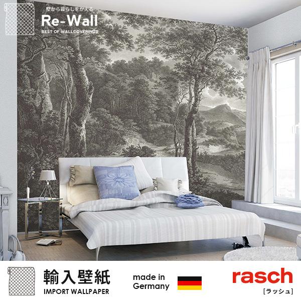 壁紙 はがせる 輸入壁紙 ドイツ製 rasch ラッシュ Passepartout 横375cm×縦300cm パネルタイプ 貼ってはがせる壁紙 フリース壁紙 はがせる壁紙 賃貸 diy おしゃれ