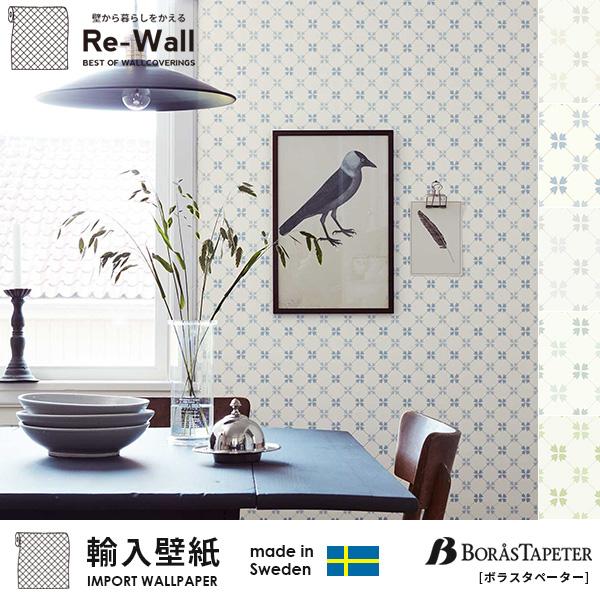 壁紙 はがせる 輸入壁紙 スウェーデン製 BORASTAPETER ボラスタペーター Beautiful Traditions 巾53cmx長さ10.05m 全5色 貼ってはがせる壁紙 フリース壁紙 はがせる壁紙 賃貸 diy おしゃれ 北欧