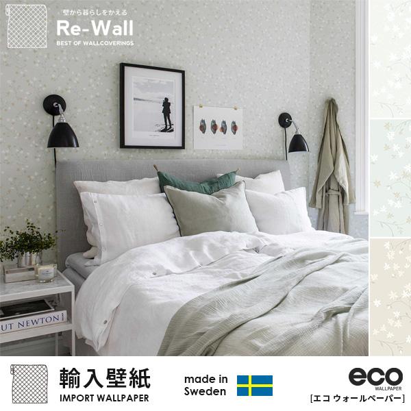 壁紙 はがせる 輸入壁紙 スウェーデン製 eco WALLPAPER Decorama Easyup16 巾53cmX長さ10.05m 貼ってはがせる壁紙 フリース壁紙 不織布壁紙 賃貸 diy おしゃれ 北欧 花柄 ナチュラル