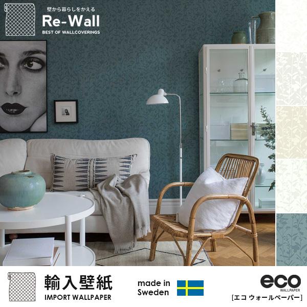 壁紙 はがせる 賃貸 diy おしゃれ 輸入壁紙 スウェーデン製 eco WALLPAPER Decorama Easyup16 巾53cmX長さ10.05m 貼ってはがせる壁紙 フリース壁紙 不織布壁紙 北欧 花柄