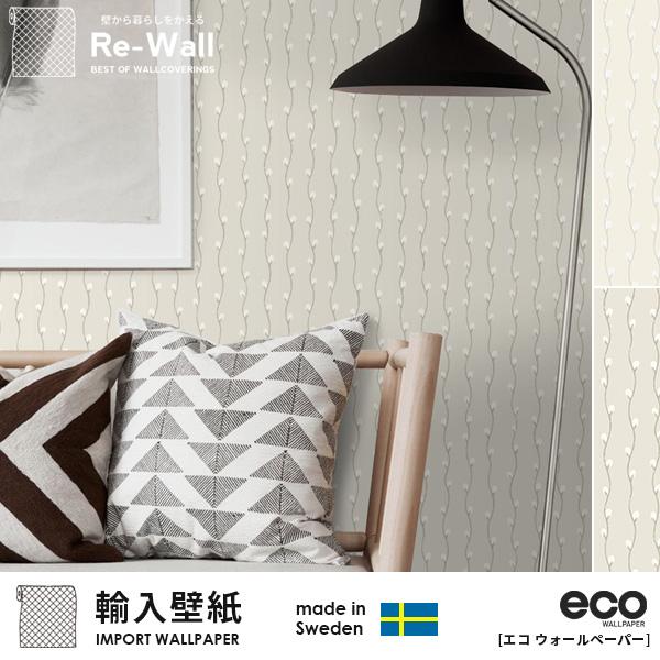 輸入壁紙 スウェーデン製 eco WALLPAPER Decorama Easyup16 巾53cmX長さ10.05m 北欧 フリース壁紙 不織布壁紙 はがせる壁紙 DIY 壁紙 はがせる 賃貸 壁紙 植物柄 ナチュラル
