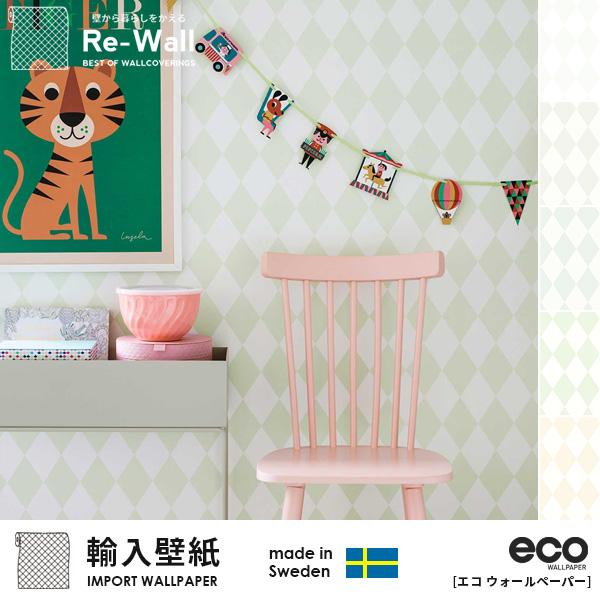 輸入壁紙 スウェーデン製 eco WALLPAPER Decorama Easyup16 巾53cmX長さ10.05m 北欧 フリース壁紙 不織布壁紙 はがせる壁紙 DIY 壁紙 はがせる 賃貸 壁紙 チェック ダイヤチェック