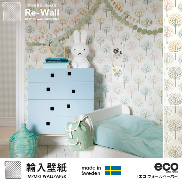 輸入壁紙 スウェーデン製 eco WALLPAPER Decorama Easyup16 巾53cmX長さ10.05m 北欧 フリース壁紙 不織布壁紙 はがせる壁紙 DIY 壁紙 はがせる 賃貸 壁紙 木 植物