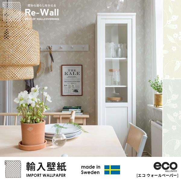 輸入壁紙 スウェーデン製 eco WALLPAPER Decorama Easyup16 巾53cmX長さ10.05m 北欧 フリース壁紙 不織布壁紙 はがせる壁紙 DIY 壁紙 はがせる 賃貸 壁紙 花柄 ナチュラル