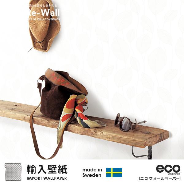 輸入壁紙 スウェーデン製 eco WALLPAPER Decorama Easyup16 巾53cmX長さ10.05m 北欧 フリース壁紙 不織布壁紙 はがせる壁紙 DIY 壁紙 はがせる 賃貸 壁紙 葉っぱ柄 ナチュラル
