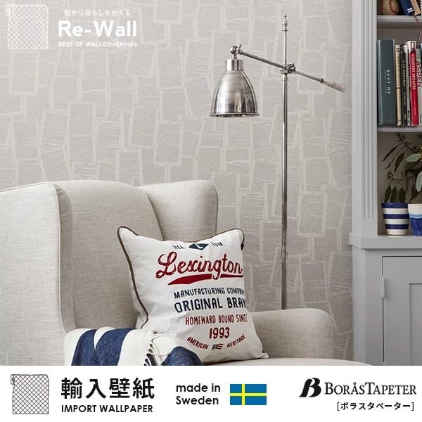 壁紙 はがせる 輸入壁紙 スウェーデン製 BORASTAPETER ボラスタペーター Lexington 巾53cmx長さ10.05m 新聞 貼ってはがせる壁紙 フリース壁紙 はがせる壁紙 賃貸 diy おしゃれ 北欧
