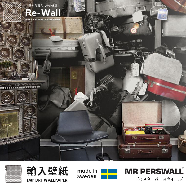 MR PERSWALL 日本最大の取扱点数 取り寄せ品はメーカーから週に1度の定期便で入荷 最新コレクション随時入荷中!! 壁紙 輸入壁紙 MR PERSWALL Destinations