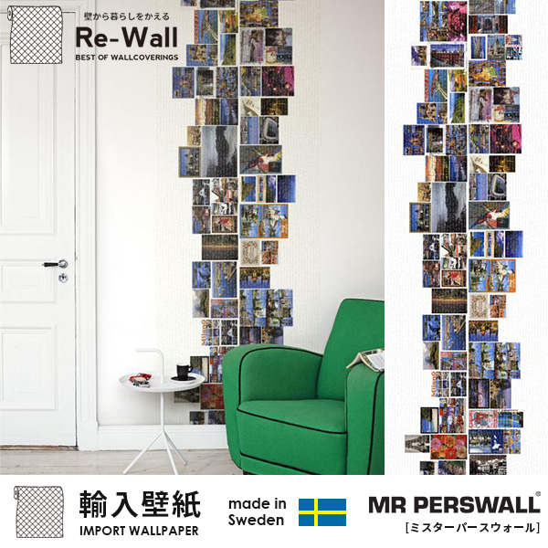 輸入壁紙 スウェーデン製 MR PERSWALL Destinations ミスターパースウォール 貼ってはがせる壁紙 DIY 壁紙 賃貸 壁紙 おしゃれ フリースデジタルプリント壁紙 フリース壁紙 不織布デジタルプリント壁紙 不織布壁紙