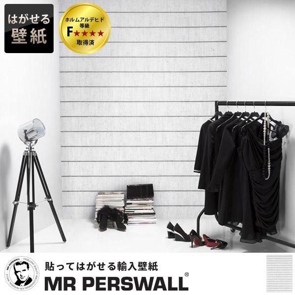 輸入壁紙 スウェーデン製 MR PERSWALL Fashion ミスターパースウォール 貼ってはがせる壁紙 DIY 壁紙 賃貸 壁紙 おしゃれ フリースデジタルプリント壁紙 フリース壁紙 不織布デジタルプリント壁紙 不織布壁紙 ファブリック