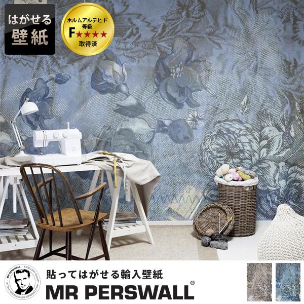 輸入壁紙 スウェーデン製 MR PERSWALL Fashion ミスターパースウォール 貼ってはがせる壁紙 DIY 壁紙 賃貸 壁紙 おしゃれ フリースデジタルプリント壁紙 フリース壁紙 不織布デジタルプリント壁紙 不織布壁紙 花柄 アンティーク