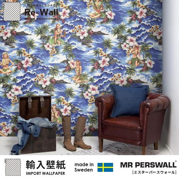 輸入壁紙 スウェーデン製 MR PERSWALL Fashion ミスターパースウォール 貼ってはがせる壁紙 DIY 壁紙 賃貸 壁紙 おしゃれ フリースデジタルプリント壁紙 フリース壁紙 不織布デジタルプリント壁紙 不織布壁紙