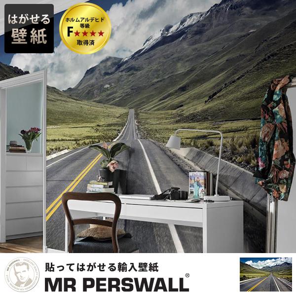 輸入壁紙 スウェーデン製 MR PERSWALL Adventure ミスターパースウォール 貼ってはがせる壁紙 DIY 壁紙 賃貸 壁紙 おしゃれ フリースデジタルプリント壁紙 フリース壁紙 不織布デジタルプリント壁紙 不織布壁紙 フリーウェイ 高速道路 ドライブ 風景
