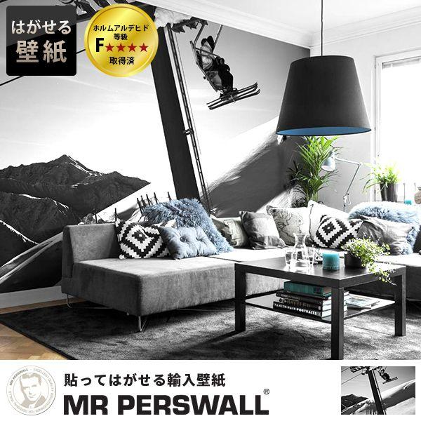 輸入壁紙 スウェーデン製 MR PERSWALL Adventure ミスターパースウォール 貼ってはがせる壁紙 DIY 壁紙 賃貸 壁紙 おしゃれ フリースデジタルプリント壁紙 フリース壁紙 不織布デジタルプリント壁紙 不織布壁紙 雪山 リフト スキー