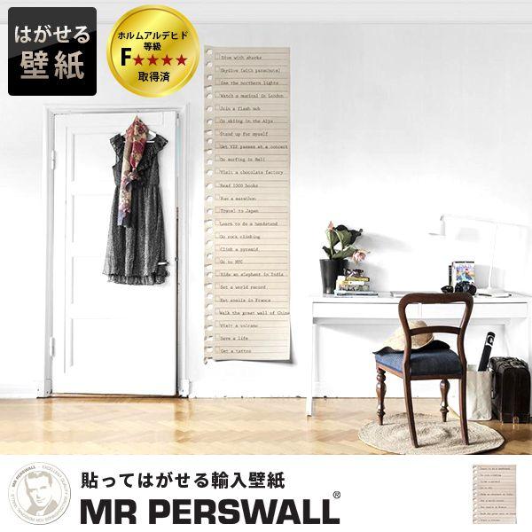 輸入壁紙 スウェーデン製 MR PERSWALL Adventure ミスターパースウォール 貼ってはがせる壁紙 DIY 壁紙 賃貸 壁紙 おしゃれ フリースデジタルプリント壁紙 フリース壁紙 不織布デジタルプリント壁紙 不織布壁紙 ルーズリーフ 紙 リスト