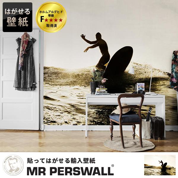 輸入壁紙 スウェーデン製 MR PERSWALL Adventure ミスターパースウォール 貼ってはがせる壁紙 DIY 壁紙 賃貸 壁紙 おしゃれ フリースデジタルプリント壁紙 フリース壁紙 不織布デジタルプリント壁紙 不織布壁紙 サーフィン 波乗り
