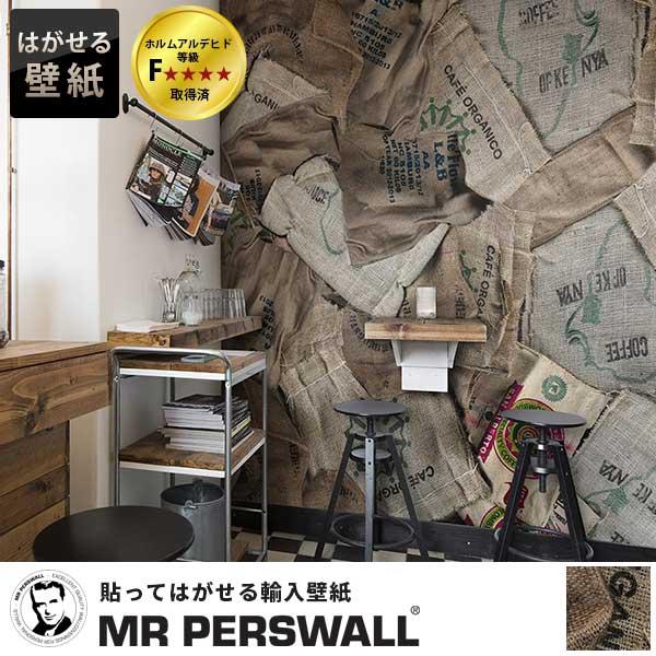 輸入壁紙 スウェーデン製 MR PERSWALL Daily Details ミスターパースウォール 貼ってはがせる壁紙 DIY 壁紙 賃貸 壁紙 おしゃれ フリースデジタルプリント壁紙 フリース壁紙 不織布デジタルプリント壁紙 不織布壁紙 コーヒー 麻袋