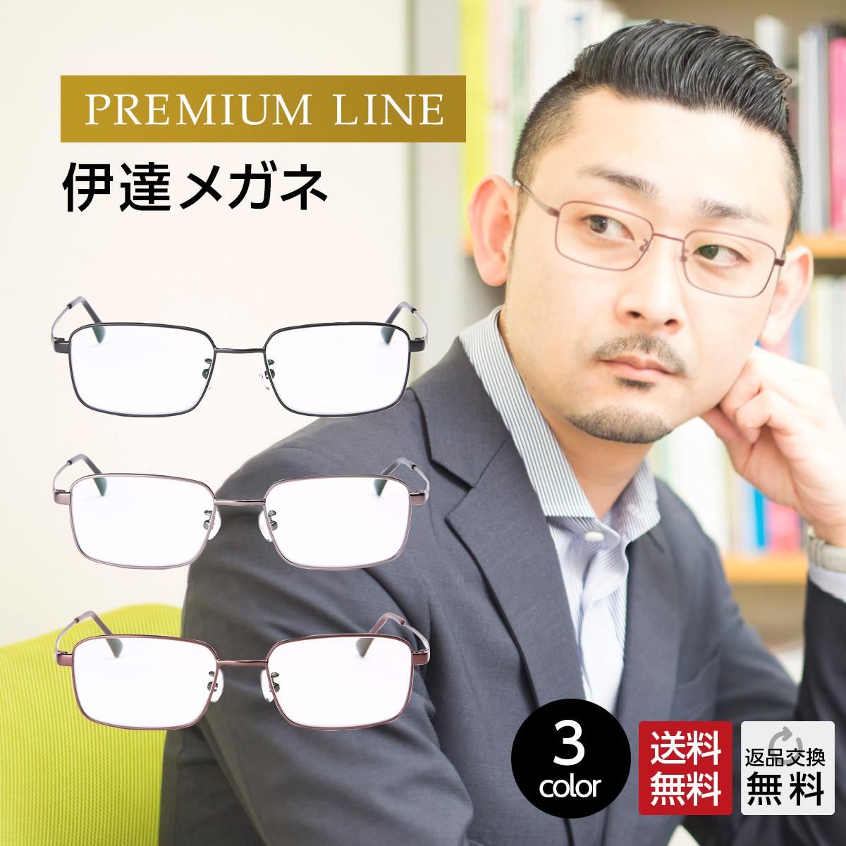 伊達メガネ 形状記憶フレーム ブルーライトカット38% 紫外線カット99% 男性用 メンズ おしゃれ かっこいい 高級モデル シンプル 細身 スクエア 薄型レンズ 薄型非球面レンズ 静電気防止 UV400 だてめがね 伊達眼鏡 全3色