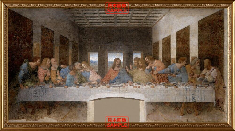 絵画風 壁紙ポスター (はがせるシール式) 最後の晩餐 イエス・キリスト レオナルド・ダ・ヴィンチ 【額縁印刷/トリックアート】 キャラクロ SGB-001SGB1 (1036mm×576mm) 建築用壁紙+耐候性塗料 インテリア