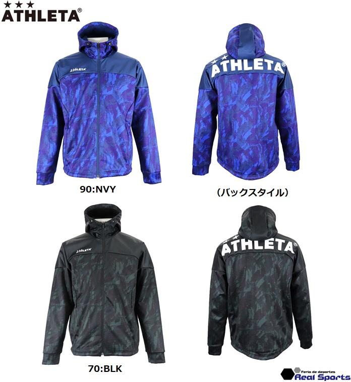 ATHLETA -2020 AUTUMN WINTER- 新作 アスレタ 20AW フットサル デポー ウェア レアルスポーツ ウルトラシェルパーカー SP-192 サッカー 正規品