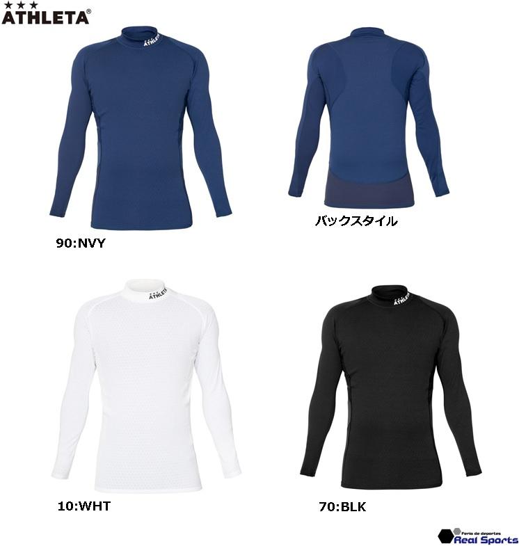 ATHLETA -2021 Autumn Winter- 予約 9月下旬 アスレタ 21AW ウェア アウトレット レアルスポーツ フットサル 裏起毛ウォームベースレイヤーシャツ インナーシャツ サッカー 01091 上品