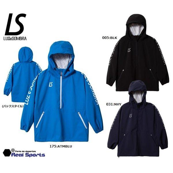新作 LUZeSOMBRA ルースイソンブラ 20SS LUZ LIGHT MOVE AIR ANORAK JKT F2012203 アノラックジャケット サッカー用品 レアルスポーツ