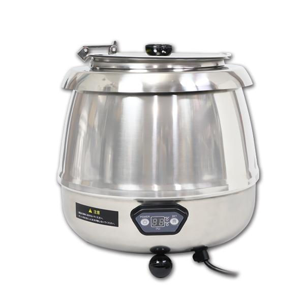スープジャー 保温ジャー 9L 電気式 30~90℃ 温度調節機能 業務用 卓上 スープウォーマー 熱を逃しにくい ###保温ジャSB6000SL☆###