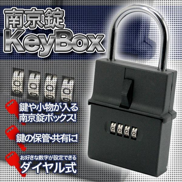 キーボックス 鍵の保管共有に サービス 南京錠キーボックス ###キーボックスTS0311### 毎日がバーゲンセール ダイヤル式ロック 送料無料