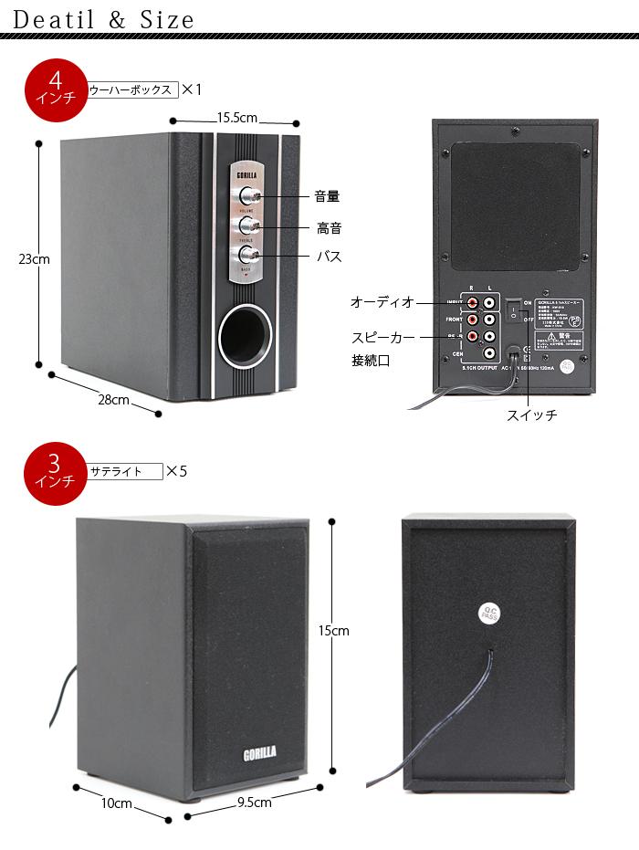 5.1chホームシアター Andaluciaスピーカー5.1ch スピーカー サウンドシステム シアター 音響 DVD 音楽 プレーヤー テレビ コンポ 映画 /###5.1スピーカW-510☆###