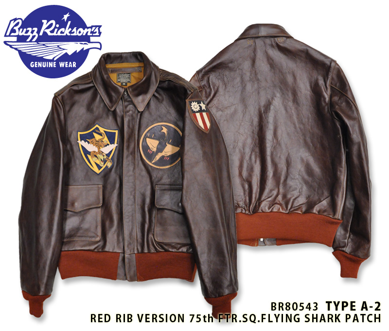 【Buzz Rickson's バズリクソンズ】ジャケット/BR80543 : TYPE A-2 RED RIB VERSION 75th FTR.SQ.FLYING SHARK PATCH★REAL DEAL