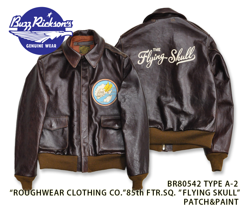 【Buzz Rickson's バズリクソンズ】ジャケット/BR80542 : TYPE A-2 ROUGHWEAR CLOTHING CO 85th FTR.SQ. FLYING SKULL PATCH&PAINT★REAL DEAL