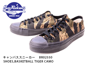 【BUZZ RICKSON'S バズリクソンズ】キャンバススニーカー BR02550 / SHOES,BASKETBALL TIGER CAMO ★REALDEAL