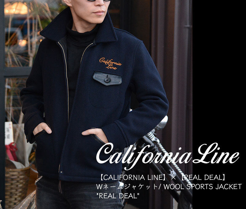 【CALIFORNIA LINE】×【REAL DEAL】Wネームジャケット/ WOOL SPORTS JACKET