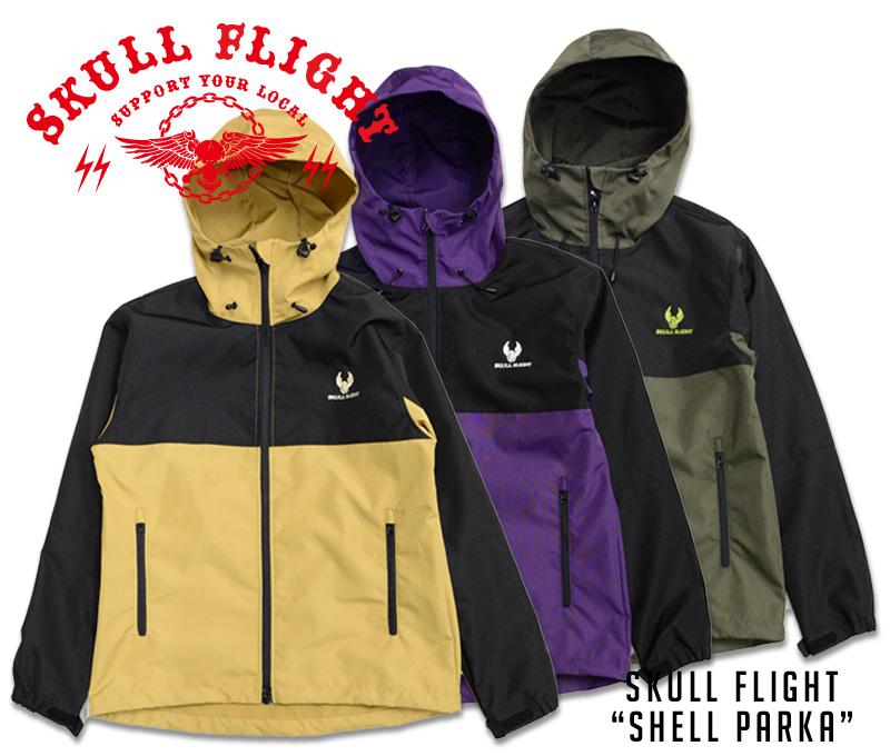 【SKULL FLIGHT/スカルフライト】ジャケット/SHELL PARKA★REAL DEALSKULL FLIGHT/スカルフライト/CALIFORNIA LINE/カリフォルニアライン/ハーレー/バイカー/アメカジ