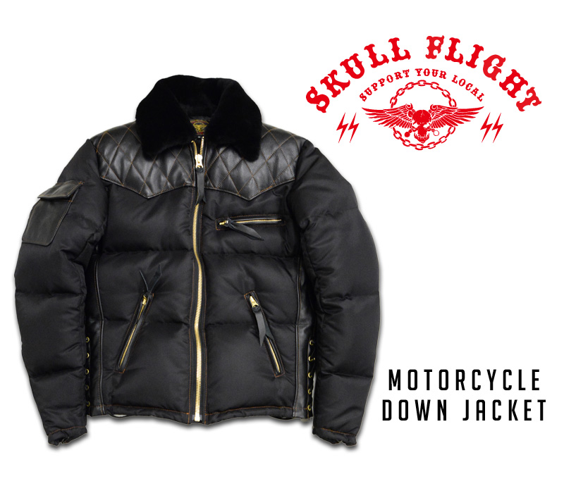 【SKULL FLIGHT/スカルフライト】ダウンジャケット/Motorcycle Down Jacket★REAL DEAL