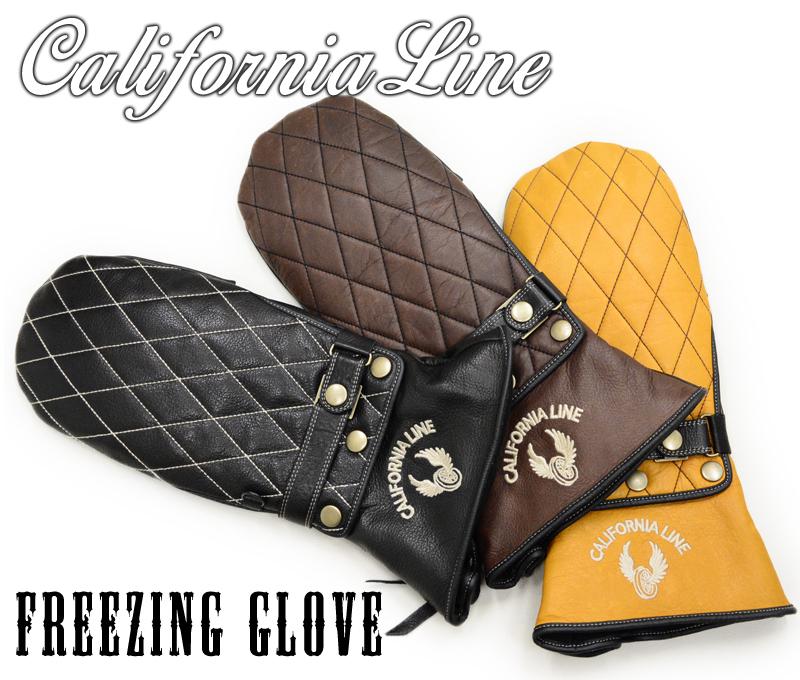【CALIFORNIA LINE/カリフォルニアライン】冬用グローブ/FREEZING GLOVE寒冷地仕様全天候型ハイテク冬用ガントレットグローブ(ミトングローブ) ★REAL DEAL