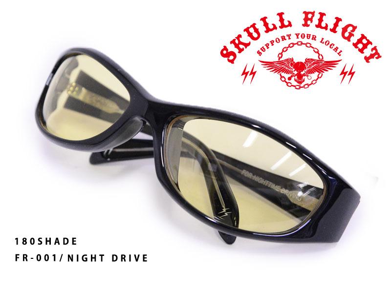 【SKULL FLIGHT/スカルフライト】180シェード/FR-001