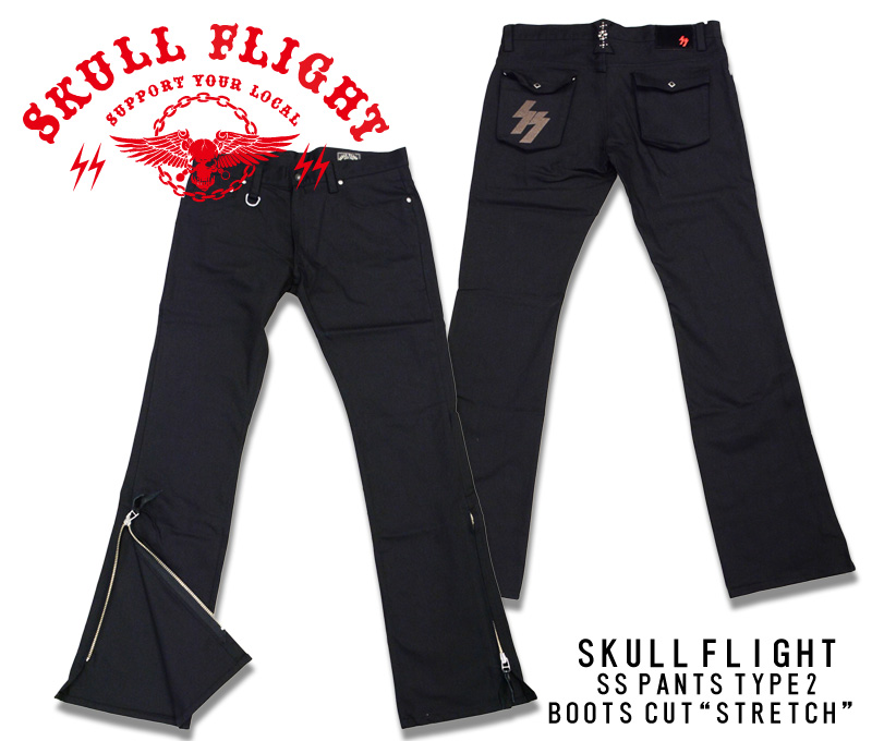 【SKULL FLIGHT/スカルフライト】SS PANTS TYPE2 BOOTS CUT STRETCH/BLACK ★REALDEAL