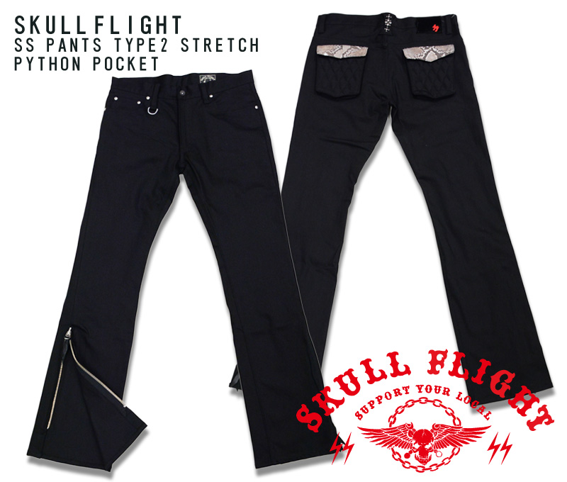 【SKULL FLIGHT/スカルフライト】SS PANTS TYPE2 BOOTS CUT STRETCH PYTHON POCKET ★REALDEAL