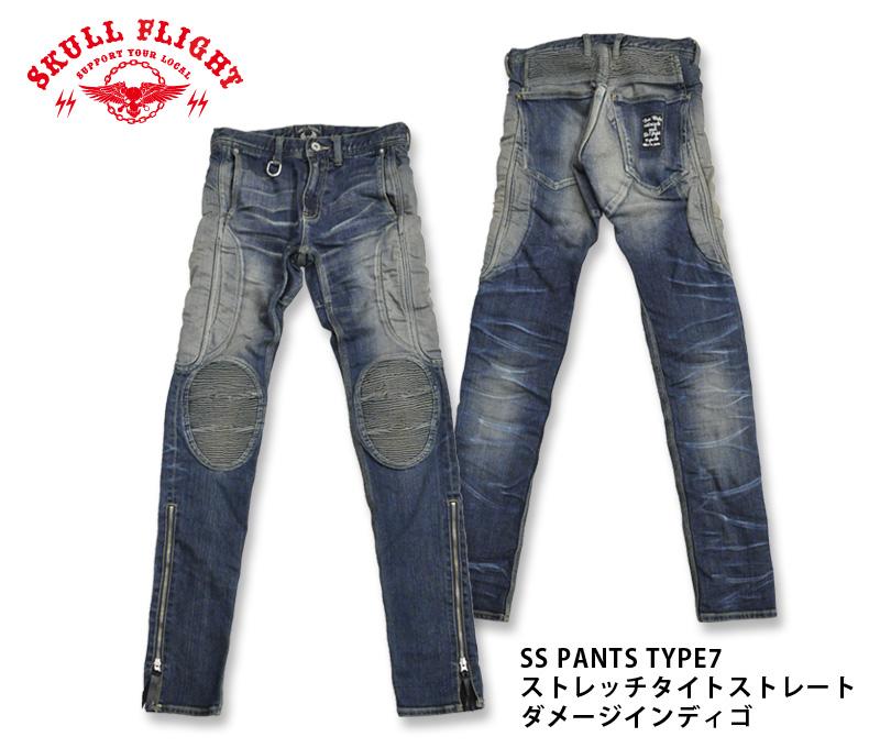 【SKULL FLIGHT/スカルフライト】ボトム/ SS PANTS TYPE7 ストレッチタイトストレート/ ダメージインディゴ / SFP19-017★REAL DEAL