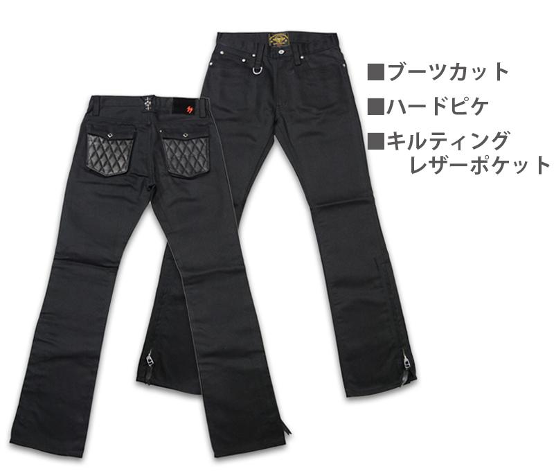 【SKULL FLIGHT スカルフライト】ボトム/SS PANTS type2 HARD PIQUE