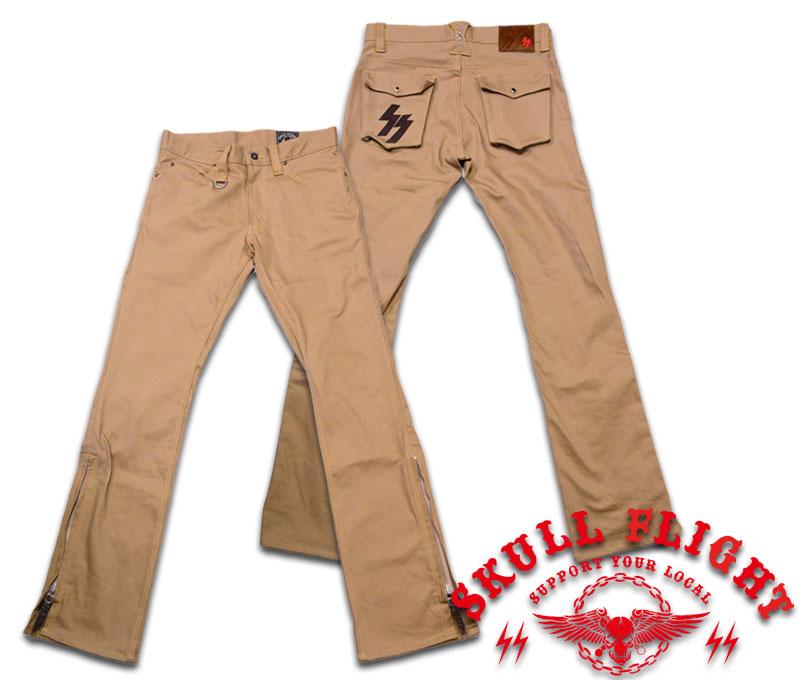 【SKULL FLIGHT スカルフライト】ストレッチライディングブーツカットパンツ/SS PANTS Type2