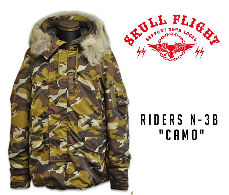 【SKULL FLIGHT スカルフライト】バイク乗り専用フライトジャケット/RIDERS N-3B