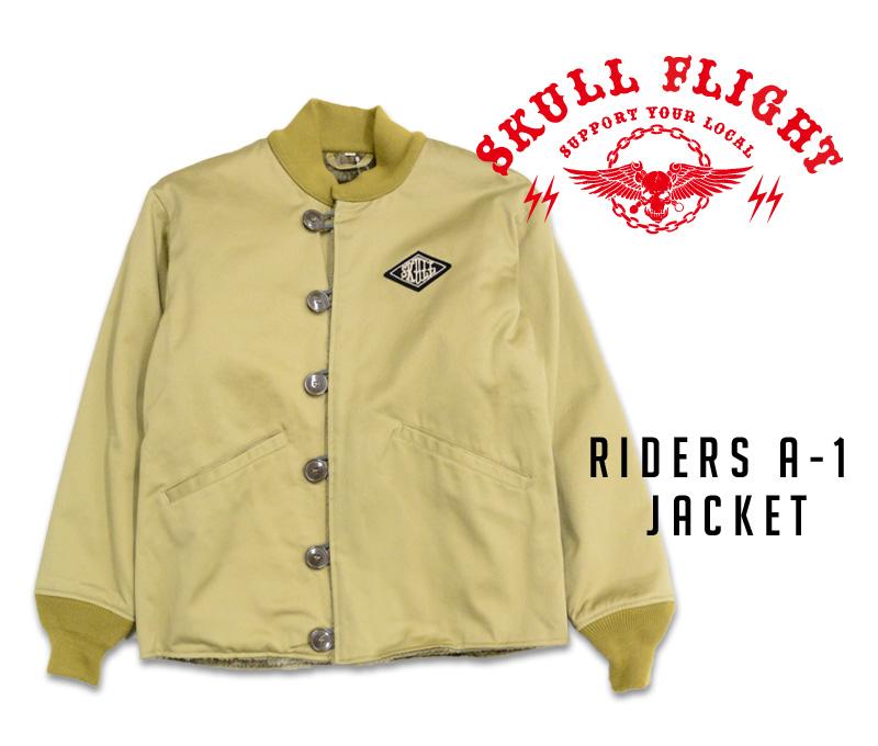 【SKULLFLIGHT/スカルフライト】ジャケット/RIDERS A-1 JACKET★REALDEALSKULL FLIGHT/スカルフライト/CALIFORNIA LINE/カリフォルニアライン/ハーレー/バイカー/アメカジ