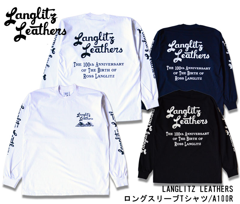 【Langlitz Leathers】ロングスリーブTシャツ:/L/S Tee A100R★REAL DEAL