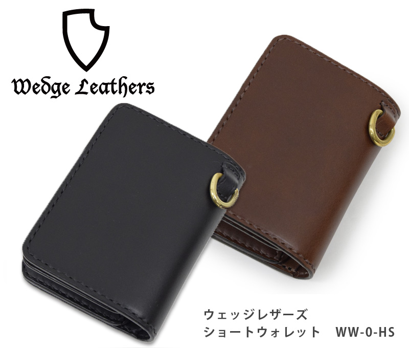 【Wedge Leathers ウェッジレザーズ】ショートウォレット/WW-0-HS★REAL DEAL