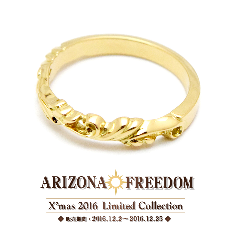 【Arizona Freedom/アリゾナフリーダム】リング/2016X'mas期間限定K18唐草リング(15号店頭在庫あり)★REAL DEAL