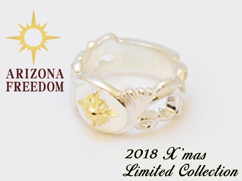 【ARIZONA FREEDOM/アリゾナフリーダム】リング/2018 X'mas期間限定リング (ゴールド小太陽神/幅11mm)★REALDEAL