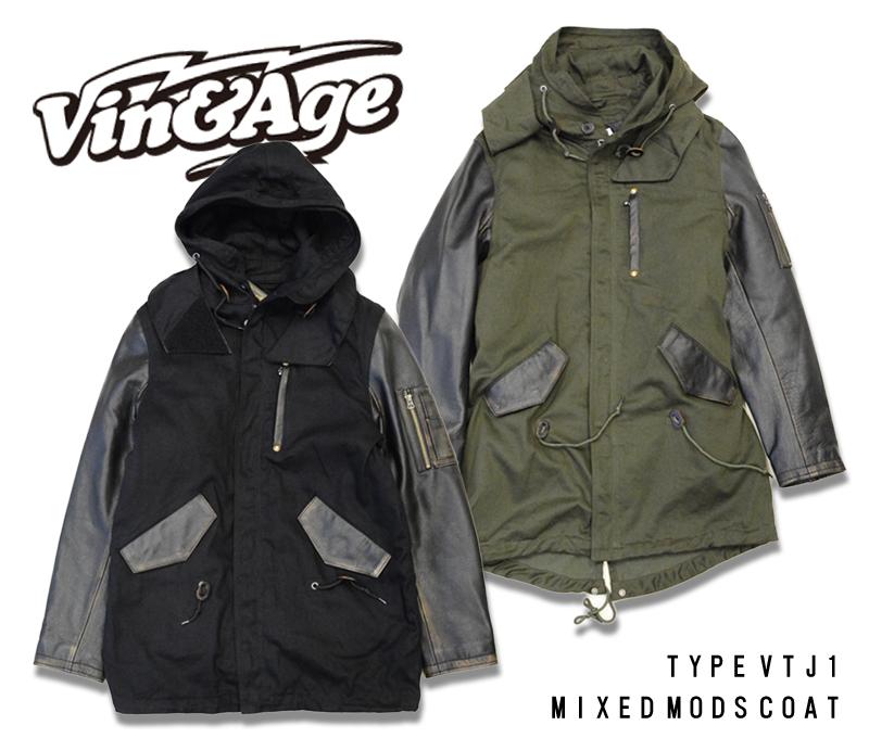 【Vin&Age/ヴィンアンドエイジ】ジャケット/TYPE VTJ1 MIXED MODS COAT ミックスモッズコート★REAL DEAL