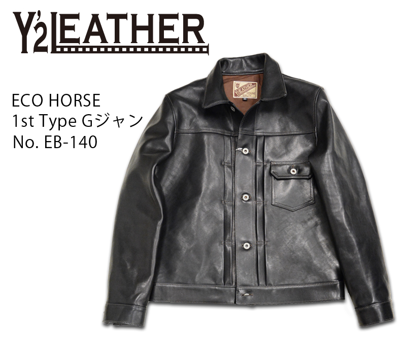 【Y'2 LEATHER/ワイツーレザー】レザージャケット/ECO HORSE 1st Type Gジャン EB-140★REAL DEAL